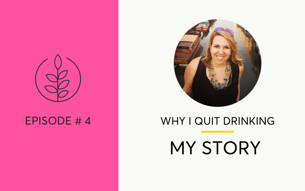The Hello Someday Podcast - Why I Quit Drinking with Casey McGuire Davidson